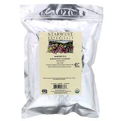 Starwest Botanicals, 有機切割及篩選牛蒡,1磅(453.6克)
