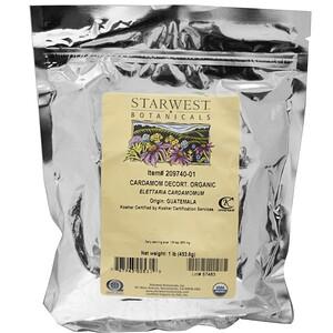 Старвест Ботаникалс, Cardamom Decorticated, Organic, 1 lb (453.6 g) отзывы
