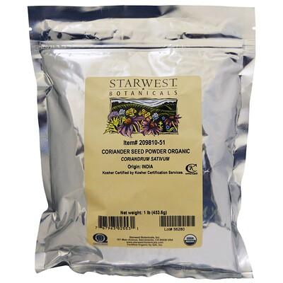 Купить Starwest Botanicals Органические семена кориандра в порошке, 1 фунт (453, 6 г)
