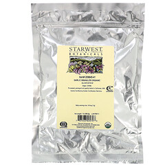 Starwest Botanicals, 有機蒜粒,1 磅(453.6 克)