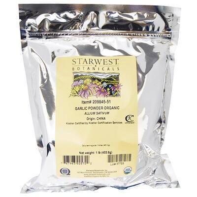 Купить Органический порошок чеснока, 1 фунт ( 453, 6 г)