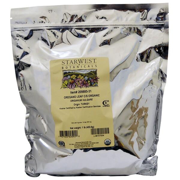 Starwest Botanicals, Organic Oregano Leaf C/S, 1 lb (453.6 g)