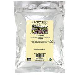 Starwest Botanicals, 整顆有機馬拉巴爾黑胡椒,1 磅(453.6 克)