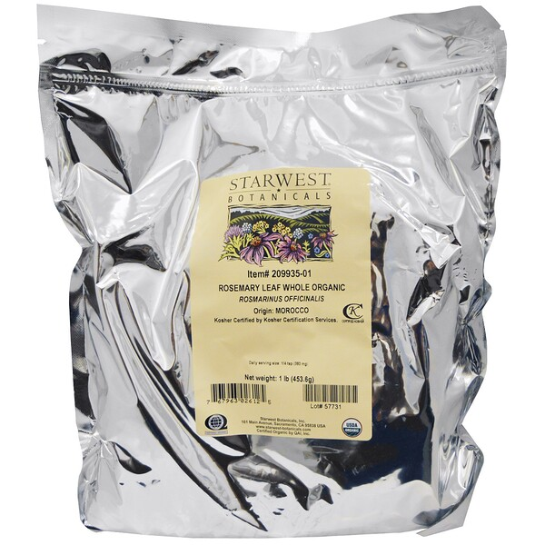 Organic Rosemary Leaf Whole, 1 lb (453.6 g)
