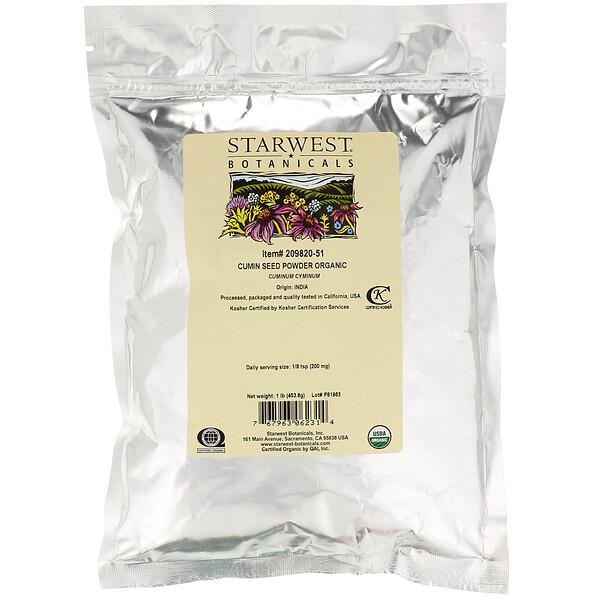 Organic Cumin Seed Powder, 1 lb (453.6 g)