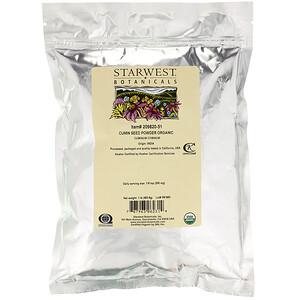 Старвест Ботаникалс, Organic Cumin Seed Powder, 1 lb (453.6 g) отзывы