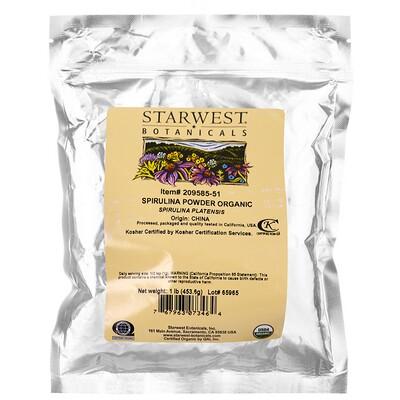 Органический порошок спирулины, 1 фунт (453,6 г) органический порошок из спирулины 113 г 4 унции