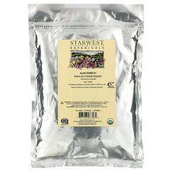 Starwest Botanicals, 螺旋藻有機粉末,1 磅(453.6 克)
