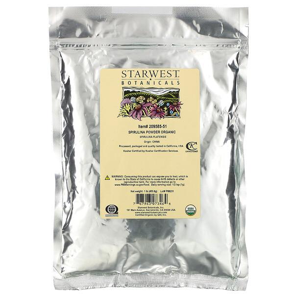 Spirulina Powder Organic, 1 lb (453.6 g)