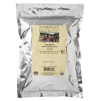 Купить Starwest Botanicals Порошок из плодов органического шиповника, 1 фунт (453, 6 г)