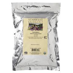 Starwest Botanicals, 玫瑰粉,有機,1 磅(453.6 克)