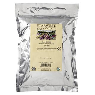 Starwest Botanicals, 玫瑰粉,有机,1 磅(453.6 克)