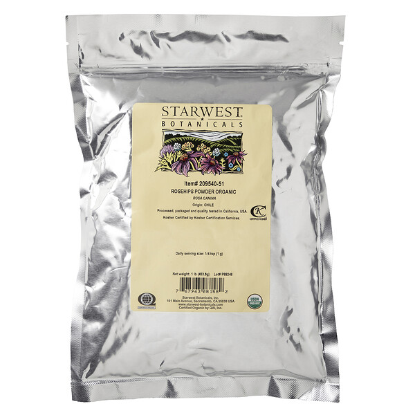 Rosehips Powder, Organic, 1 lb (453.6 g)