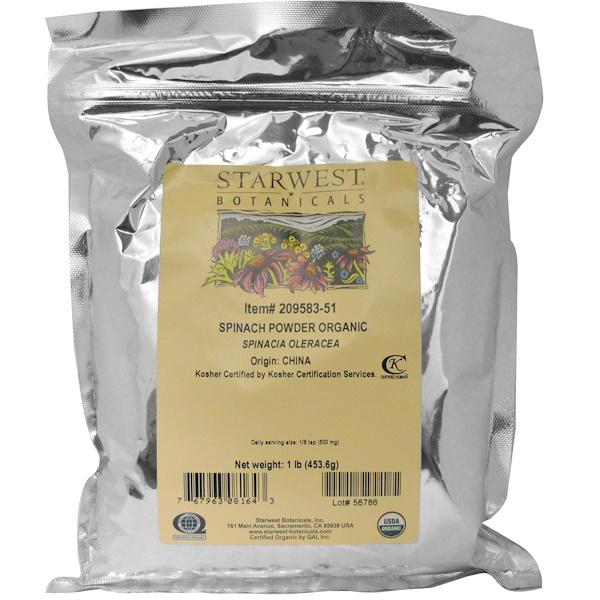 Starwest Botanicals, Organic, Spinach Powder, 1 lb (453.6 g) (Discontinued Item)