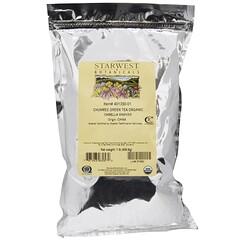 Starwest Botanicals, 有機珍眉綠茶,1 磅(453.6 克)