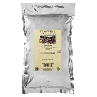 Starwest Botanicals, Organic Ashwagandha Root Powder, 1 lb (453.6 g)