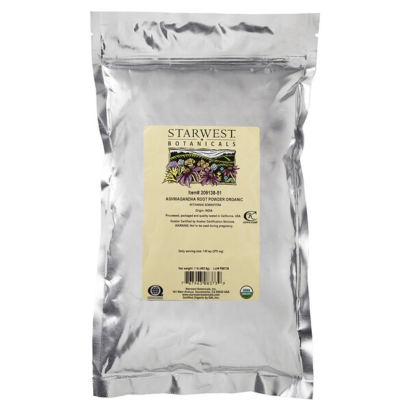 Organic Ashwagandha Root Powder, 1 lb (453.6 g)