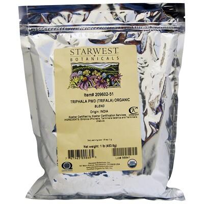 Купить Starwest Botanicals органическая смесь порошка трифалы, 453, 6 г (1 фунт)