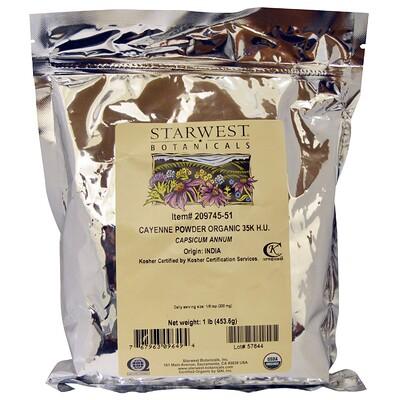 Порошок органического кайенского перца, 35K H.U., 1 унция (453.6 г)  - купить со скидкой