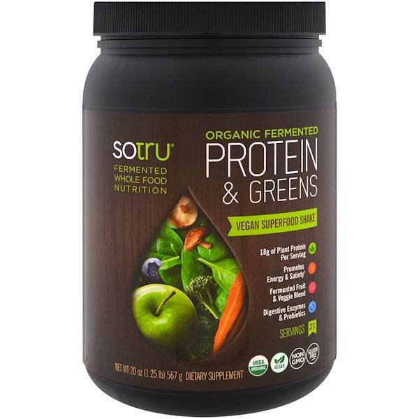 SoTru, Органический, ферментированный, протеины и зелень, 20 унций (567 г) (Discontinued Item)