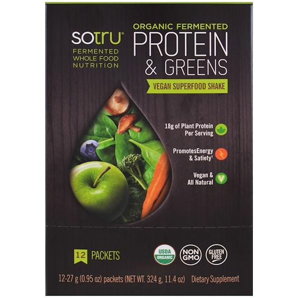 SoTru, Органический ферментированный протеин и зелень, веганский коктейль с суперпродуктами, 12 пакетиков, 0,95 унций (27 г) каждый (Discontinued Item)