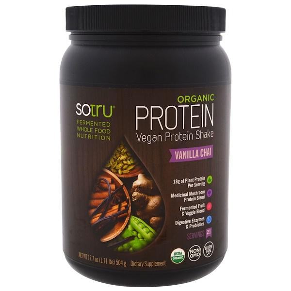 SoTru, 有機純素蛋白奶昔,香草奶茶味,17、7盎司(504克)