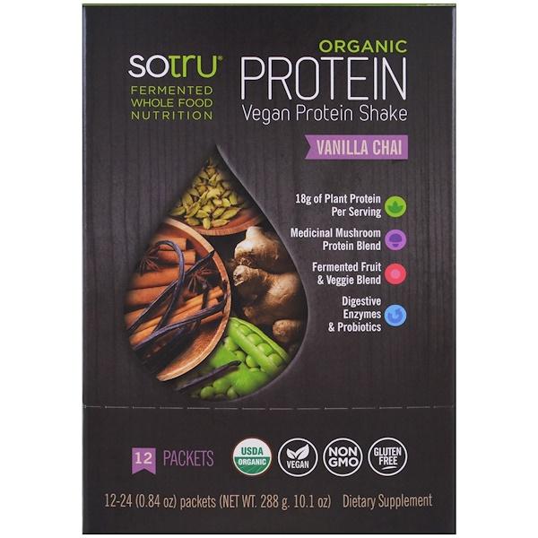 SoTru, 有機,純素蛋白飲料粉,香草紅茶,12包,每包0、84盎司(24克)