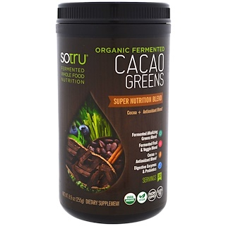SoTru, Organic Fermented, Cacao Greens, Super Nutrition Blend, 8.9 oz (255 g)