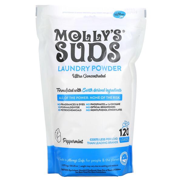 Molly's Suds, Polvo para lavar, ultraconcentrado, hierbabuena, 120 cargas, 80.25 oz (2.275 kg)