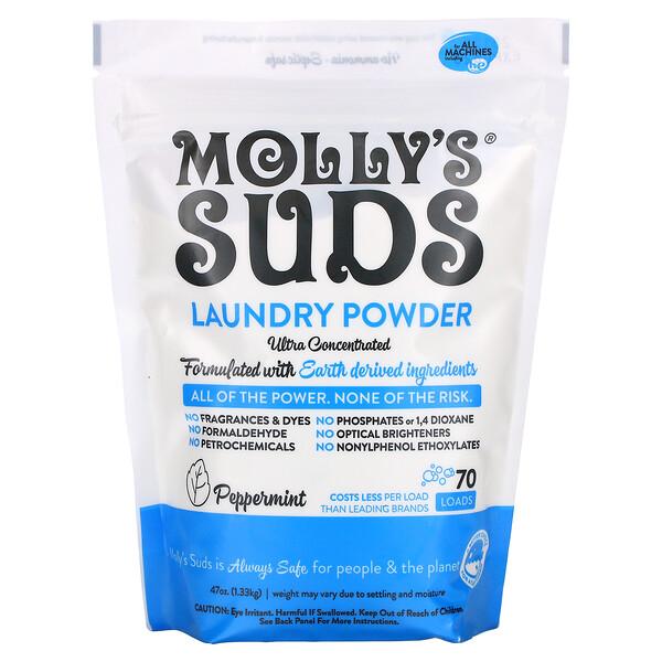 Molly's Suds, Стиральный порошок, суперконцентрированный, перечная мята, 47 унц. (1,33 кг)