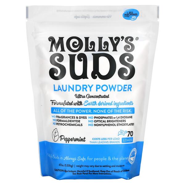 Molly's Suds, 洗濯用粉末洗剤、超濃縮、ペパーミント、47オンス (1.33 kg)