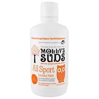 Molly's Suds, Все для Спорта, Стиральный Порошок, 32 жидких унции (964.35 мл)