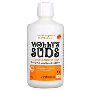 Molly's Suds, All Sport Laundry Wash, Waschmittel für Sportkleidung, 32fl.oz.
