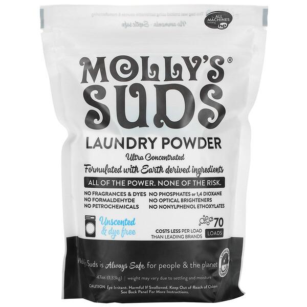 洗衣粉,超浓缩,无香,70次用量,47盎司(1.33千克)