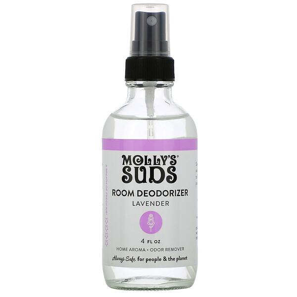 Room Deodorizer Spray, Lavender, 4 fl oz