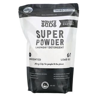 Molly's Suds, Super Powder, стиральный порошок, без запаха, 60загрузок, 1,7кг
