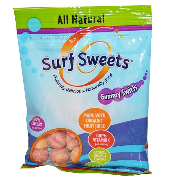 Surf-Sweets, Gummy Swirls, 2.75 oz (78 g) (Discontinued Item)