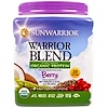 Sunwarrior, Warrior Blend, Plant-Based Organic Protein, Berry, 17.6 oz (500 g)
