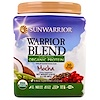 Sunwarrior, Warrior Blend, Plant-Based Organic Protein, Mocha, 17.6 oz (500 g)