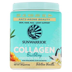 Sunwarrior, Collagen Building Protein Peptides, Tahitian Vanilla, 17.6 oz (500 g)