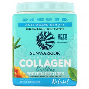 Sunwarrior, Collagen Building Protein Peptides, Natural, 17.6 oz (500 g)