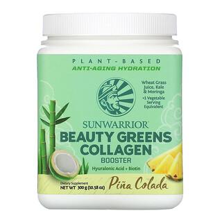 Sunwarrior, Beauty Greens Collagen Booster,Pina Colada,10.58 盎司(300 克)