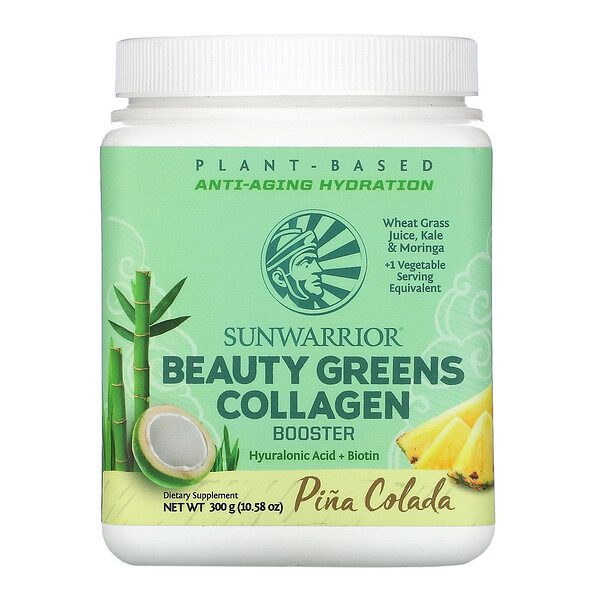 Sunwarrior, Beauty Greens Collagen Booster, Pina Colada, 10.58 oz (300 g)