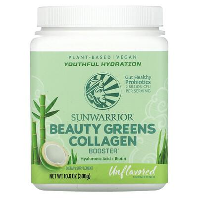 Купить Sunwarrior Beauty Greens Collagen Booster, Unflavored, 10.6 oz (300 g)