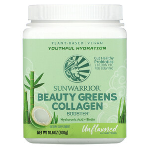 Sunwarrior, Beauty Greens Collagen Booster, Unflavored, 10.6 oz (300 g)