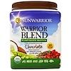 Sunwarrior, Warrior Blend, Organic Plant-Based Protein, Chocolate, 17.6 oz (500 g) (Discontinued Item)