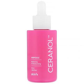 Skin79, Ceranolin, Ampoule, 1.69 fl oz (50 ml)