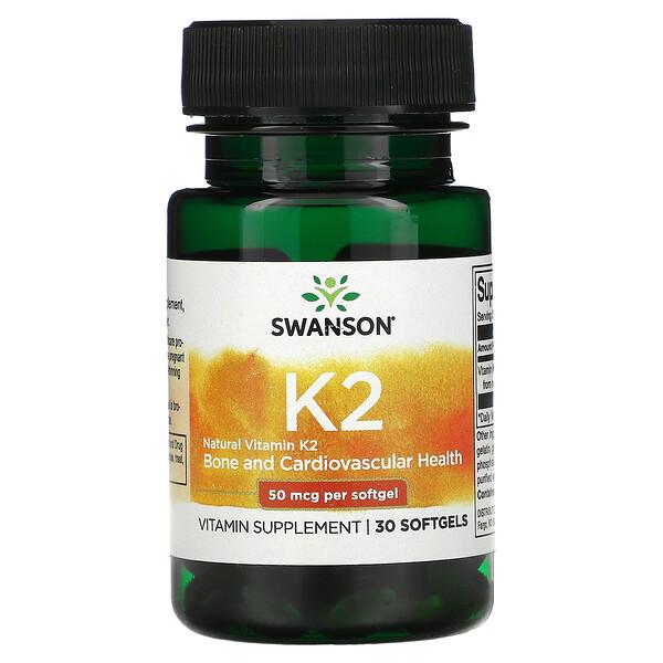 Natural Vitamin K2, Bone and Cardiovascular, 50 mcg, 30 Softgels