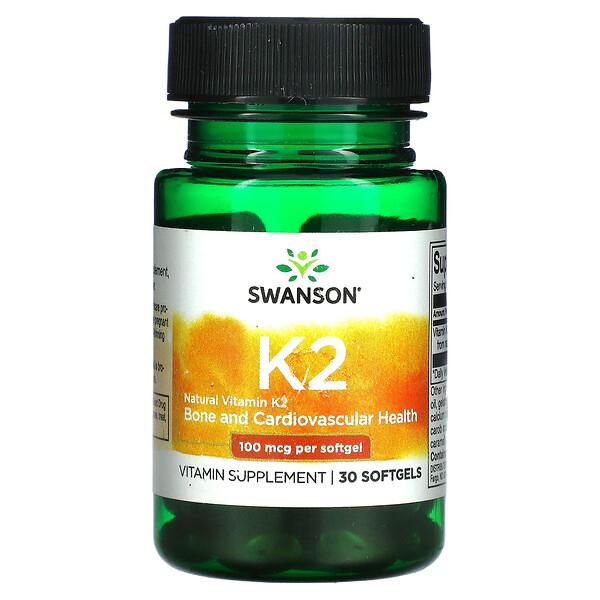 Natural Vitamin K2, Bone And Cardiovascular, 100 mcg, 30 Softgels