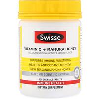 Ultiboost, витамин С + мед манука, вкус натурального меда и лимона, 120 жевательных таблеток - фото